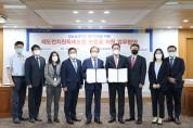 서울신용보증재단ㆍ한국증권금융꿈나눔재단, '재도전 지원특례보증 보증료 지원' 업무협약