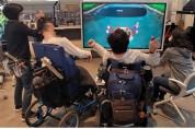 국립재활원, 장애인 게임 접근성 높인다