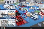 서울관광재단, 'Seoul Tourism Fair 2021' 개최