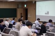 서울시, 여의도 디지털금융전문대학원 신입생 선발
