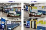 서울금융복지상담센터, 양천센터 상담환경 개선