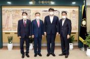 수원시의회, 성균관대학교 총장 만나 주요 현안 논의