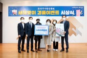 전북은행, '새해맞이 경품이벤트' 1주차 당첨자 발표