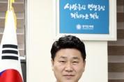 경기도의회 김원기 의원, 필리핀 경제특구청 특별고문 임명