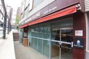 성남시, '복지용구 공유센터' 문 연다