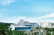 전북대병원, 보건복지부 의료질 평가 1등급 받아