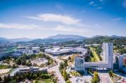 전주대학교, 최종 교육 목표 '학생 성공'ㆍ'수퍼스타'